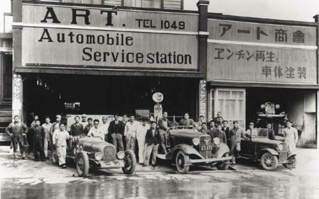 Automobile Servicestation Honda