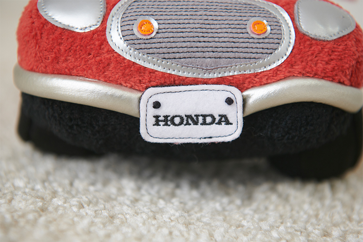 Peluche Honda Sound Sitter