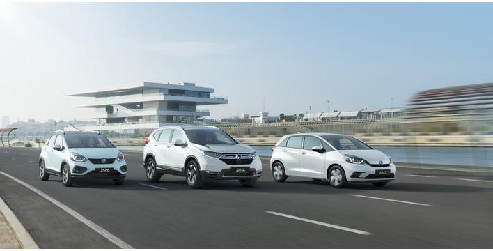 Carros Ecológicos da Honda