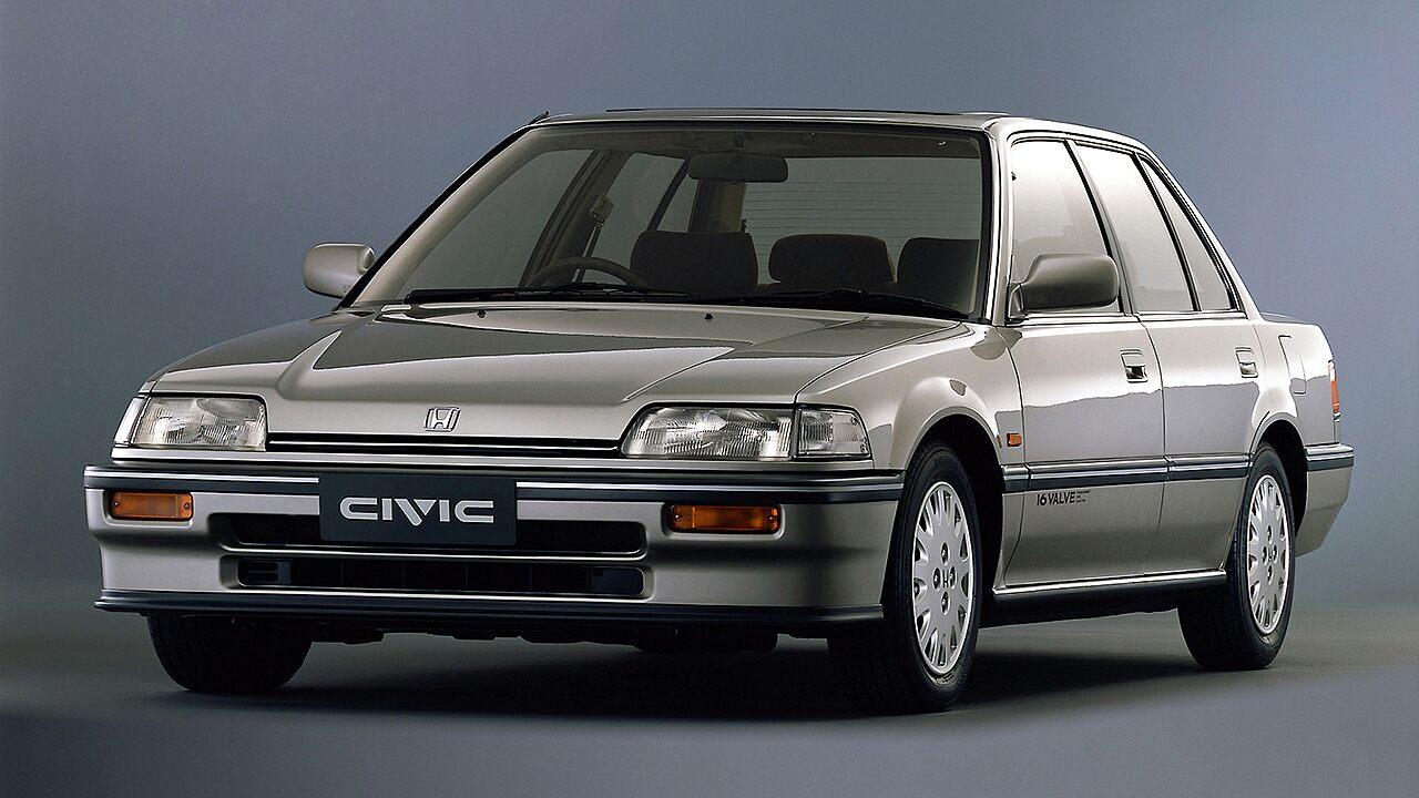 A quarta geração do Honda Civic