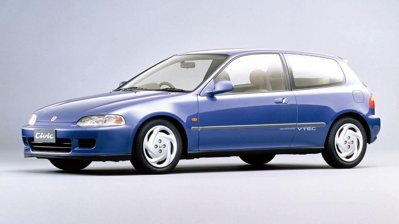 A quinta geração do Honda Civic