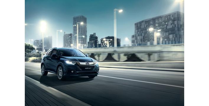 Honda HR-V para viajar