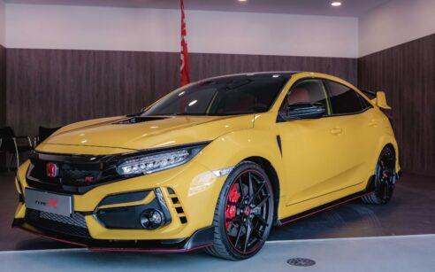 Honda Civic Type R Limited Edition 2021